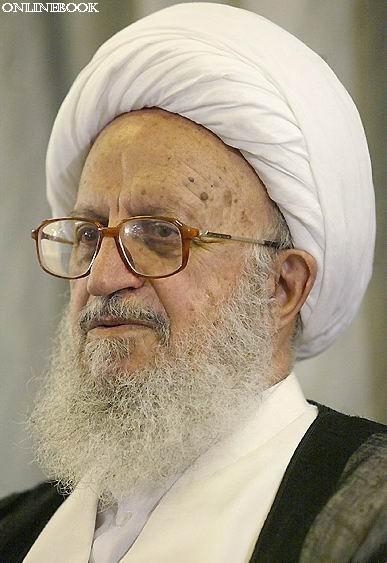 یت الله العظمی مکارم شیرازی